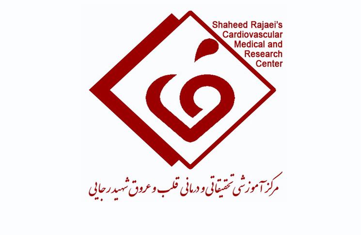 قلب و عروق تلگرام بیمارستان قلب شهید رجائی - آرشيو اخبار بر اساس ماه