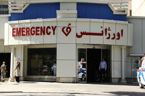 اورژانس 24 ساعته مرکز قلب و عروق شهید رجایی