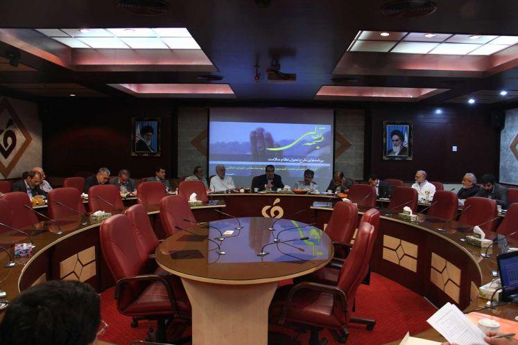 برگزاری نشست هم اندیشی اعضاء محترم کمیسیون برنامه و بودجه مجلس با مدیران ارشد وزارت بهداشت