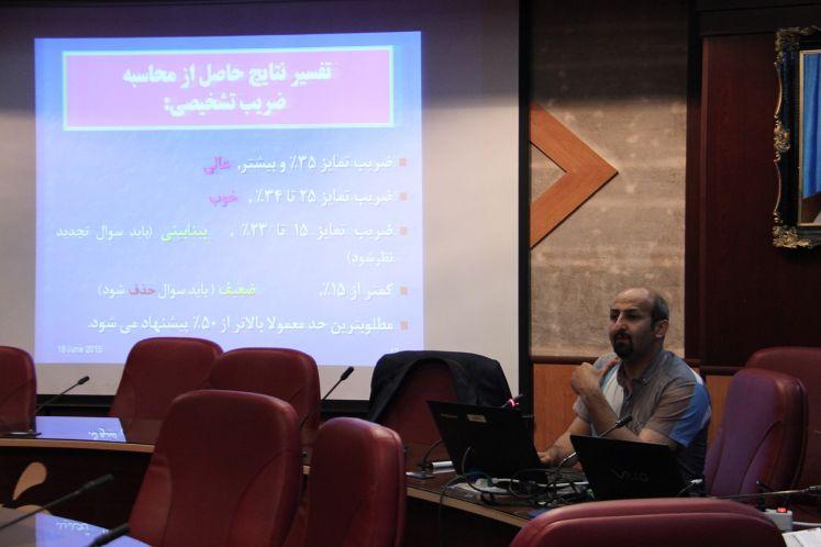 برگزاری کارگاه آشنایی با شبکه های پژوهشی و آموزش نرم افزار Prezi در مرکز