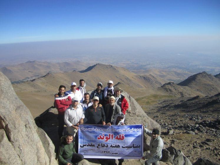 صعود به قله الوند توسط تیم کوهنوردی مرکز