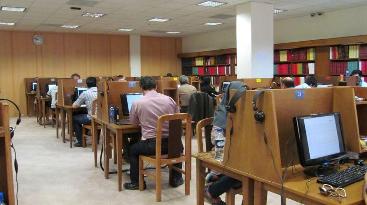 فهرست کتابهای جدید خریداری شده توسط کتابخانه مرکز