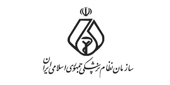 بیانیه سازمان نظام پزشکی در خصوص حقوق پزشکان