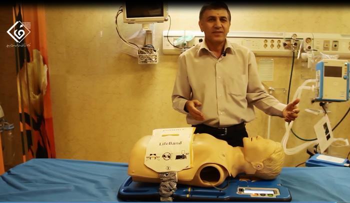 آموزش نحوه کار با دستگاه ماساژ قلبی خودکار