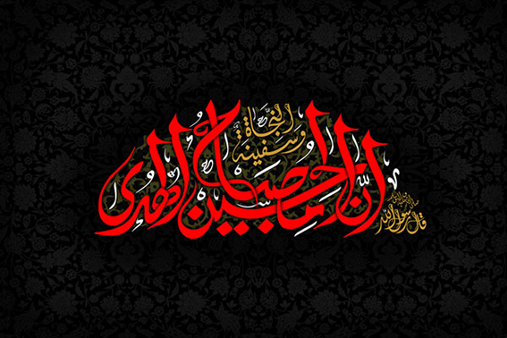 مراسم عزاداری ده روز اول ماه محرم در مرکز قلب و عروق شهید رجایی