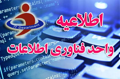 حمله سایبری از طریق باج افزار ها