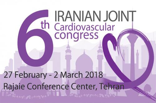 ششمین کنگره مشترک قلب و عروق ایران .