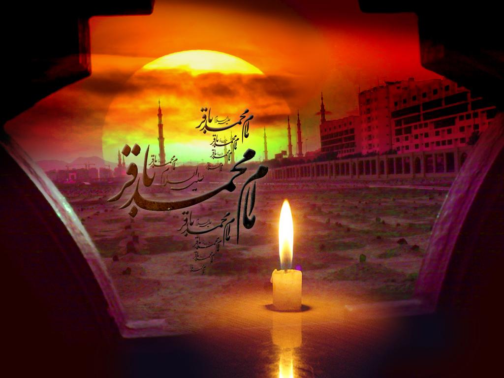 ✿◄سومین خورشید خفته در بقیع ►✿ ویژه نامه شهادت امام محمد باقر علیه السلام